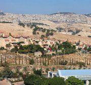 Israel authorities publish tender for hotel in major West Bank settlement