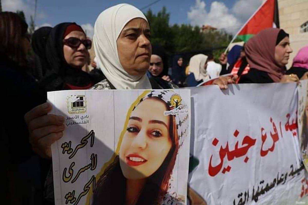 Protest against Israel's arrest of Palestinian prisoner, Heba Al-Labadi