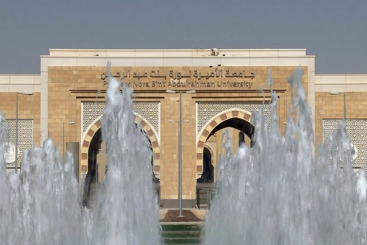 Saudi Arabia - Princess Nora University