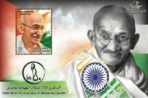 Palestine released special stamps to commemorate the 150th anniversary of the birth of Mahatma Gandhi.