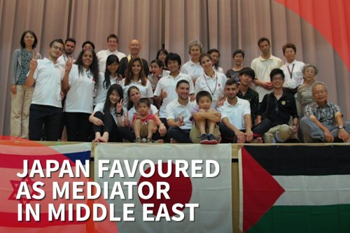 Thumbnail - Japan favoured as neutral mediator in the Palestinian-Israeli conflict