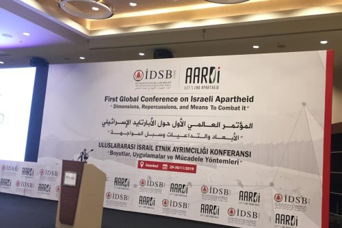 First Global Conference on Israeli Apartheid