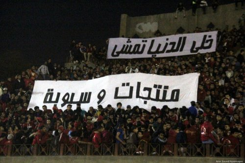 Egyptian fans mark the 3rd anniversary of the killings of Al-Ahly fans during the 'Port Said massacre' in Egypt on 1 February 2015 [Amr Sayed/Apaimages]