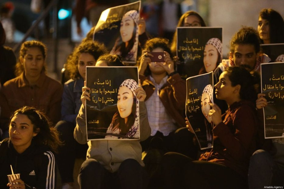 Palestinians stage a demonstration in support of Palestinian-Jordanian woman Hiba Al-Labadi, who stages a hunger strike after she was arrested by Israeli forces, in East Jerusalem on 31 October 2019. [Mostafa Alkharouf - Anadolu Agency]