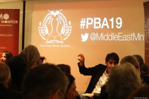Victoria Brittain, former associate foreign editor of the The Guardian, at the Palestine Book Awards 2019 pre-launch event was held in the P21 Gallery in London on 31 October 2019 [Middle East Monitor]