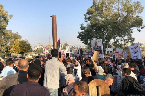 Families of Jordanians detained in Saudi Arabia protest calling for their release on 13 November 2019 [RoyaNewsEnglish/Twitter]