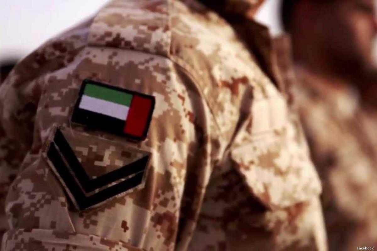 UAE backed forces in Yemen [File photo]