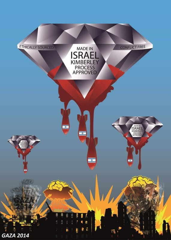 Kimberley Process - Israel's blood diamond laundry