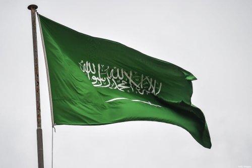 A Saudi Arabian flag flies [OZAN KOSE/AFP via Getty Images]