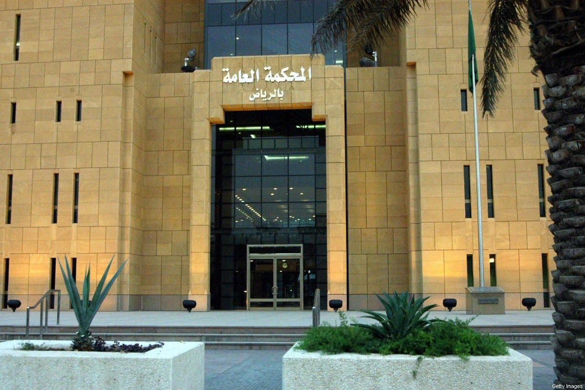 General Court in Riyadh, Saudi Arabia on 16 May 2019 [AFP/Getty Images]