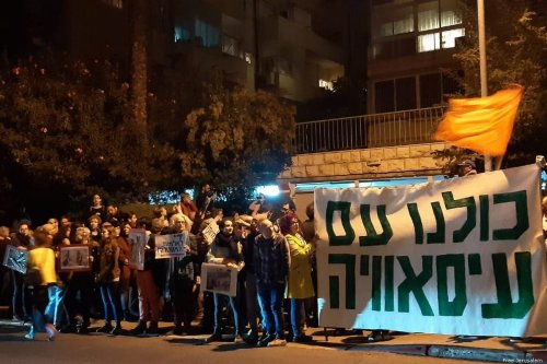 Palestinian and Jewish-Israeli activsts marched together Saturday night in solidarity against the violent police campaign waged against the Palestinians living in Isawiya