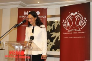 Noura Erakat seen at the 8th annual Palestinian Book Awards in London, UK, on 1 November 2019 [Middle East Monitor]