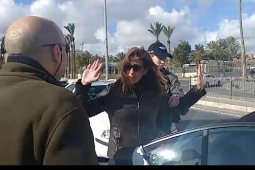 Dana Abu Shamsiya who works for Palestine TV, is arrested by Israeli forces on 6 December 2019