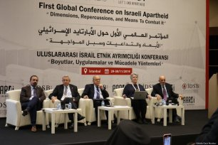 Activists, politicians and supporters of the Palestinian cause gather in Istanbul for the' First Global Conference on Israeli Apartheid' on 29 November 2019 [Middle East Monitor]