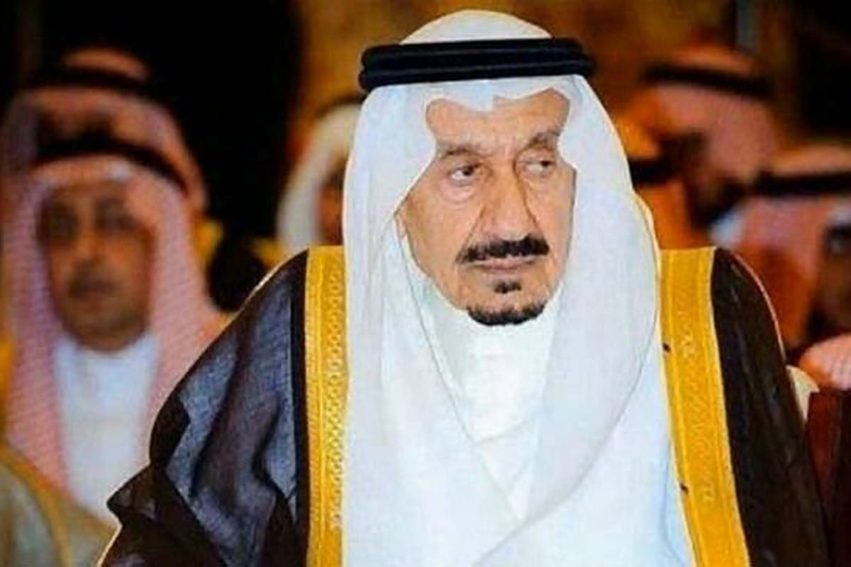 Saudi Arabia's Prince Mutaib bin Abdulaziz Al-Saud