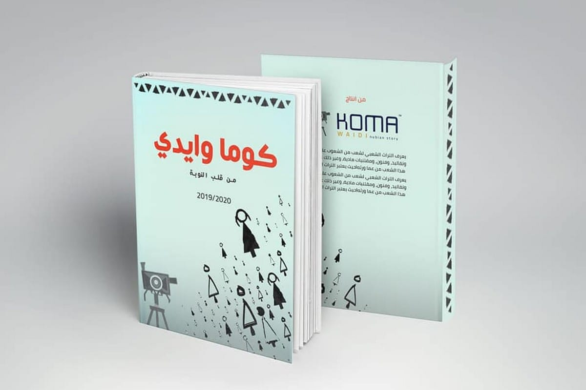 Koma Waidi which means ;Tales of the Past' is a a dictionary pamphlet made to preserve the Nubian language