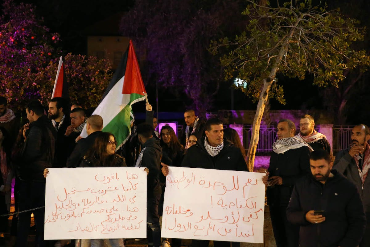"""Palestinians stage a protest against so-called """"Deal of the Century"""" announced by US President Donald Trump, in Haifa, Israel on 28 January 2020. [Mostafa Alkharouf - Anadolu Agency]"""