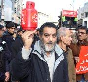 Scores protest against Jordan-Israel gas deal