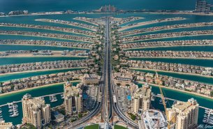Image of the Palm City taken by Israeli photographer Michael Miki Spitzer in the United Arab Emirates [Facebook]