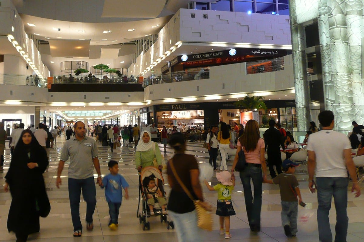 Avenues mall in Kuwait City, Kuwait on 17 August 2015 [EnGxBaDeR/Wikipedia]