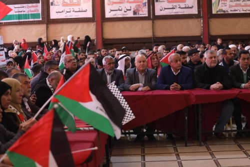 """Palestinian factions in the Gaza Strip announce the formation of a national committee against US President Donald Trump's """"deal of the century"""", Gaza, on 2 February 2020 [Mohammed Asad-Middle East Monitor]"""