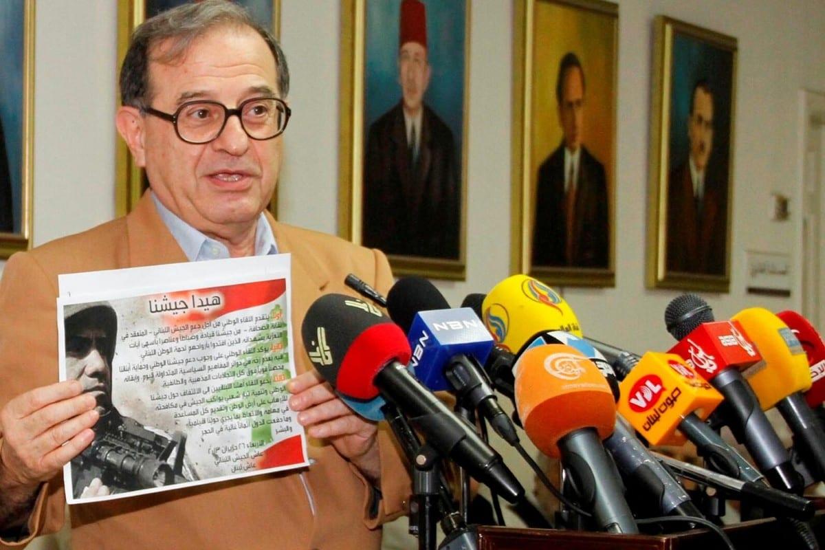 Former Lebanese Minister Karim Pakradouni