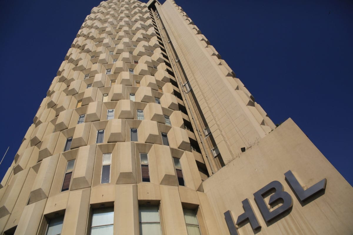 Habib Bank Plaza, the headquarters of Habib Bank Limited in Karachi, Pakistan [undated / Aga Khan Development Network]