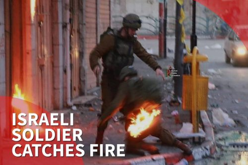 Israeli soldier catches fire in the West Bank