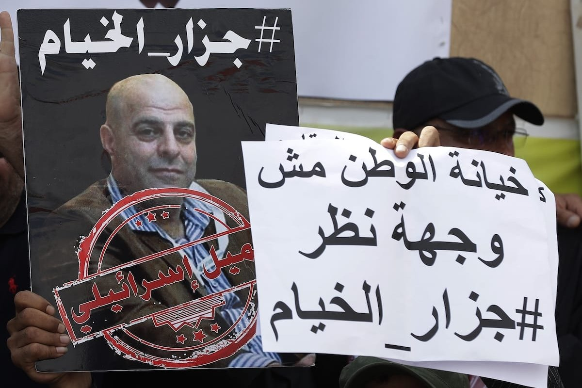 Members of the Lebanese Shia Amal movement on September 15, 2019, hold a photograph of Amer al-Fakhoury, dring a demonstration in front of the former Israeli-run prison of Khiyam on the border with Israel, to demand his trial. [JOSEPH EID/AFP via Getty Images]