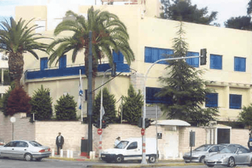Israel's Embassy in Athens, Greece [Wikipedia]
