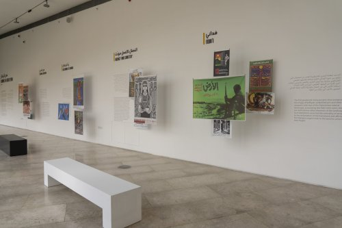 Exhibition of posters at gallery [Hareth Yousef]