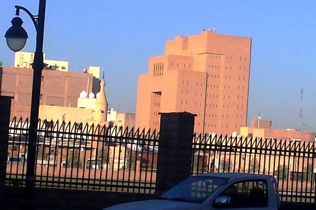 The High Court Building in Qasr Al-Hukm District, Riyadh, Saudi Arabia. [Wikipedia]