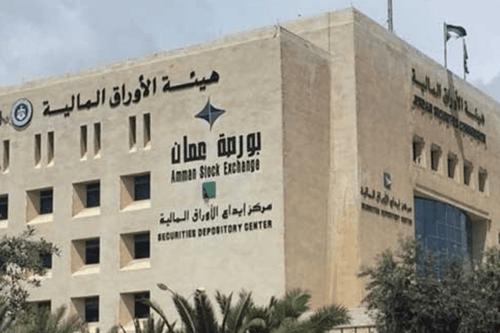 Amman Stock Exchange (ASE) [Wikipedia]