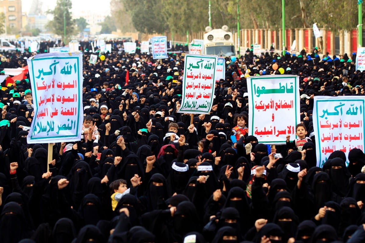 Yemenis protests against Saudi-led air strikes on 13 March 2019 [MOHAMMED HUWAIS/AFP/Getty Images]