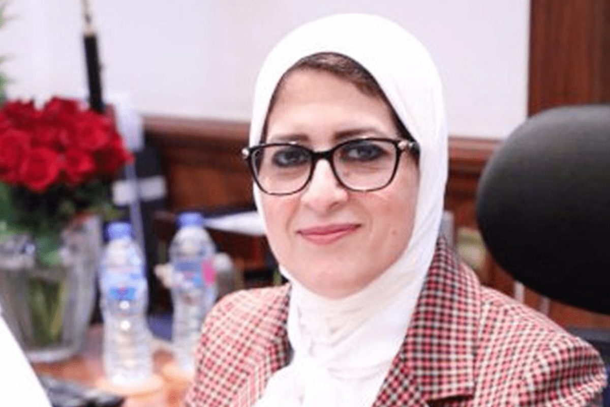 Egyptian Health Minister Hala Zayed [arabnews]