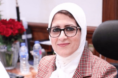 Egyptian Health Minister Hala Zayed [arabnews]