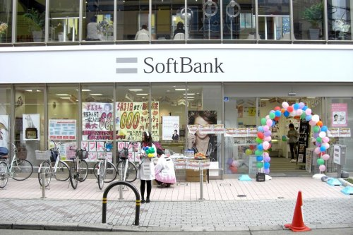 SoftBank in Osaka, Japan on 25 May 2008 [Kirakirameister.Wikipedia]