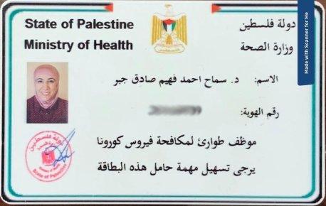Dr Samah Jabr' s Coronavirus Emergency Card