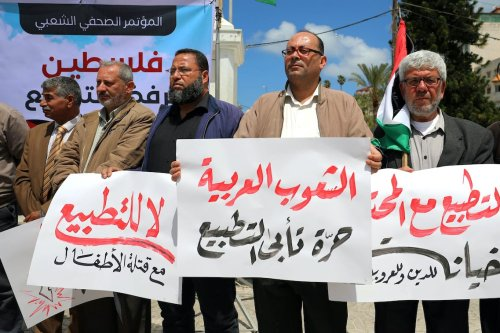 Palestinian factions attend a press conference against normalization with Israel, in Gaza city, on 6 May 2020. [Mahmoud Nasser/Apaimages]