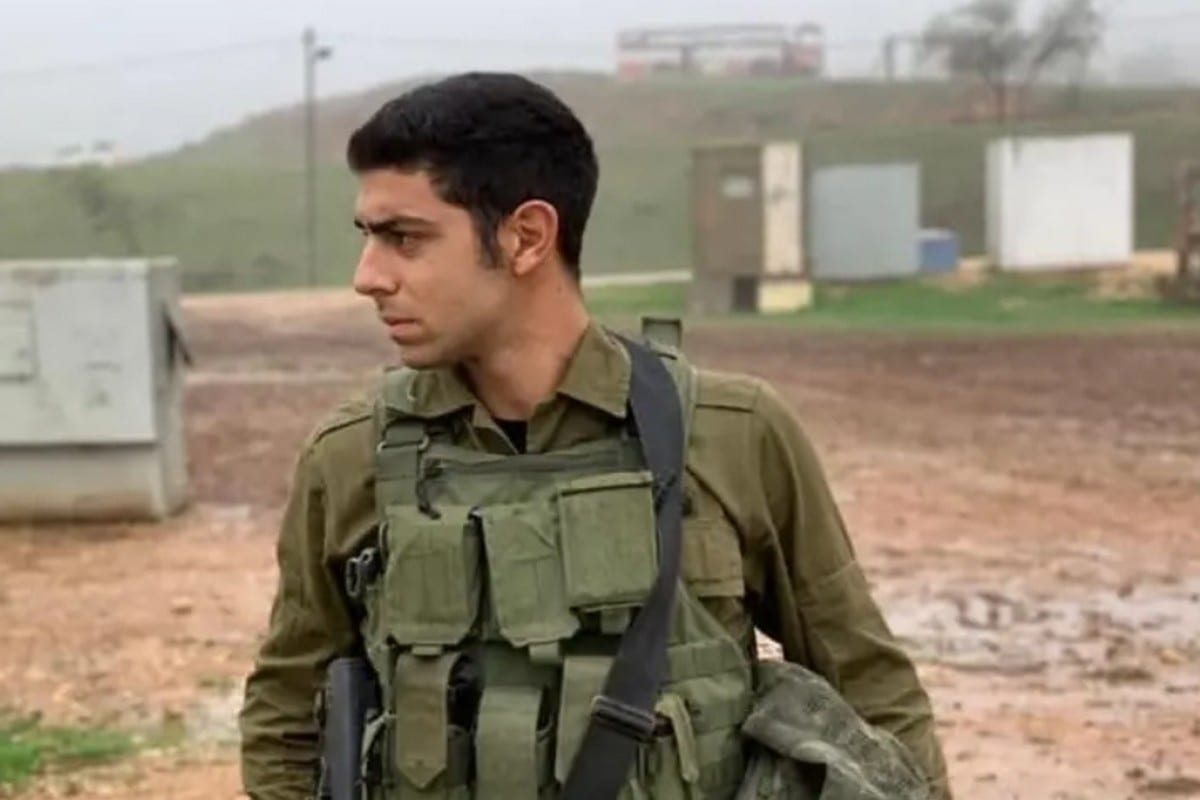 21-year-old Amit Ben Ygal was killed while detaining Palestinians in the West Bank, 12 May 2020 [Maariv/Facebook]