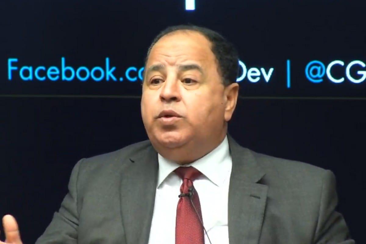 Egyptian Finance Minister Mohamed Maai, 18 October 2019 [Center for Global Development /Twitter]