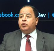 Official Egyptian statements that expose the economic pains