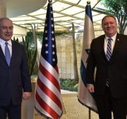 The UAE is a tool in the service of the US and Israel