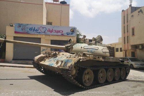 Libyan Army (GNA) captures a tank from Khalifa Haftar's militias (LNA) in their last stronghold of Tarhuna, Libya on June 5, 2020 [Volcano of Rage Operation / Handout - Anadolu Agency]