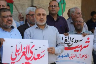 Palestinians protest after a Palestinian prisoner died of 'medical negligence' in an Israeli prison, 8 July 2020 [Mohammed Asad/Middle East Monitor]