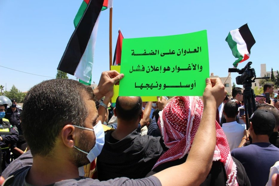 Protest against Israel's planned annexation of the West Bank outside the US Embassy in Amman, Jordan on 3 July 2020 [Laith Al-jnaidi/Anadolu Agency]