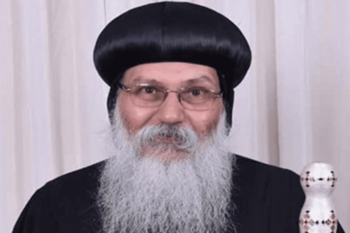 Late Bishop Anbar Epiphanius [Coptic Orthodox Church Official FB page]