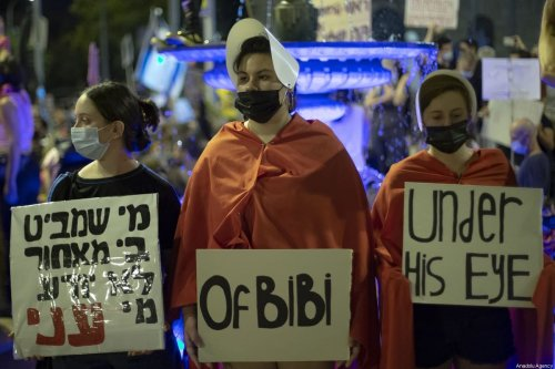 Demonstrators protest against Israeli Prime Minister Benjamin Netanyahu, demanding his resignation over corruption cases and his failure to combat the new type of coronavirus (Covid-19) pandemic in Jerusalem on 30 August 2020. [Mostafa Alkharouf - Anadolu Agency]