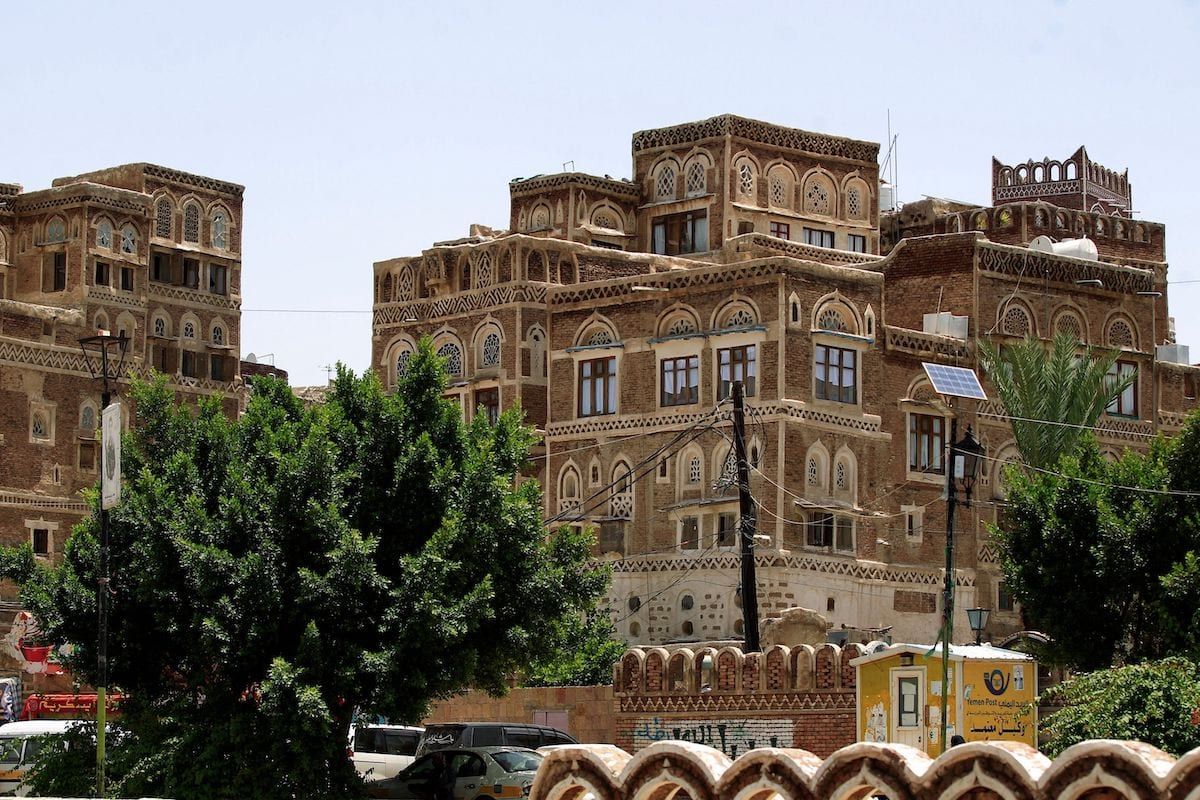 UNESCO-listed buildings in the old city of the Yemeni capital Sanaa, on 12 August 2020 [MOHAMMED HUWAIS/AFP via Getty Images]