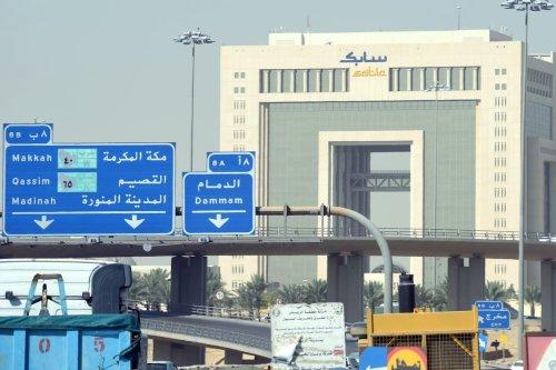 The headquarters of Saudi Basic Industries Corporation (SABIC) in the Saudi capital Riyadh on 17 January 2016. [FAYEZ NURELDINE/AFP via Getty Images]